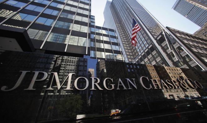 JPMorgan: Британии придется отложить Brexit