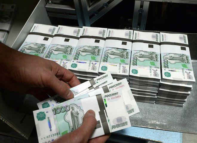 """В России """"выбросили на ветер"""" миллионы рублей"""