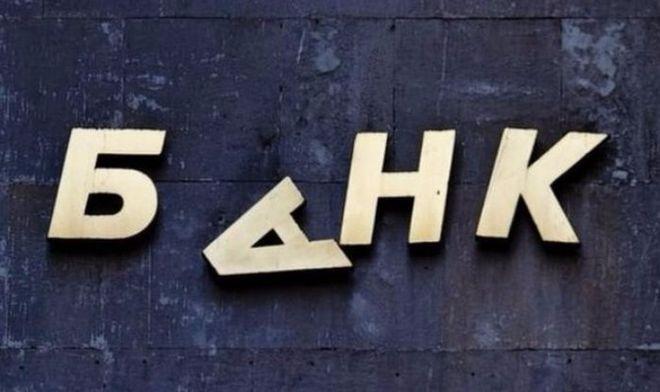 ФГВФЛ готовится продать активы неплатежеспособных банков