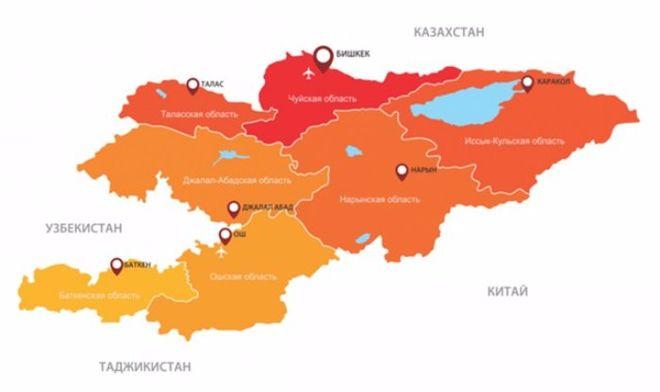 Киргизия выпустит криптовалюту под добычу золота