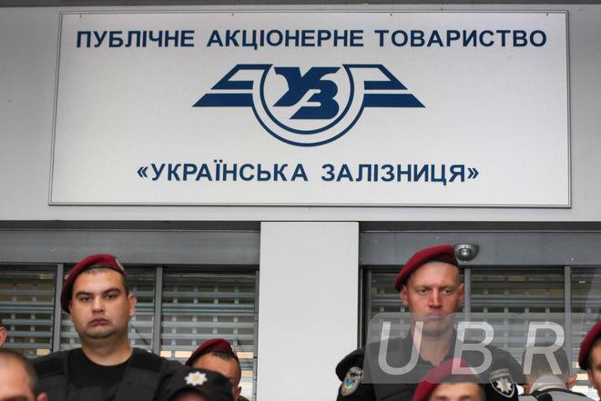 """Сколько реально получают работники супербогатой """"Укрзализныци"""""""