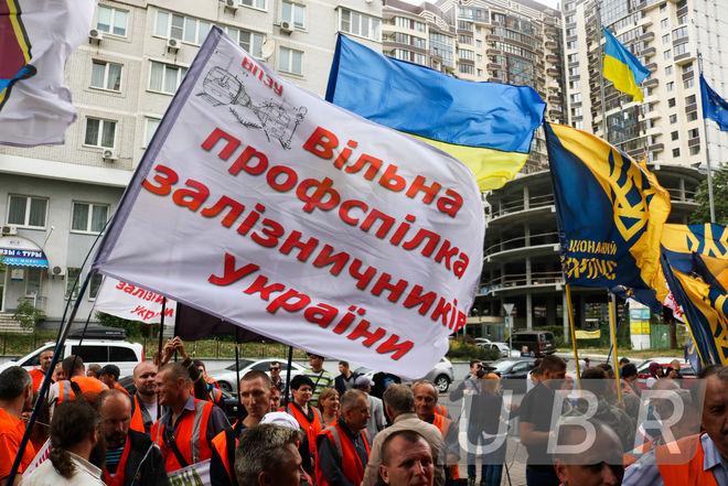 Как украинские железнодорожники выбивают себе высокие зарплаты