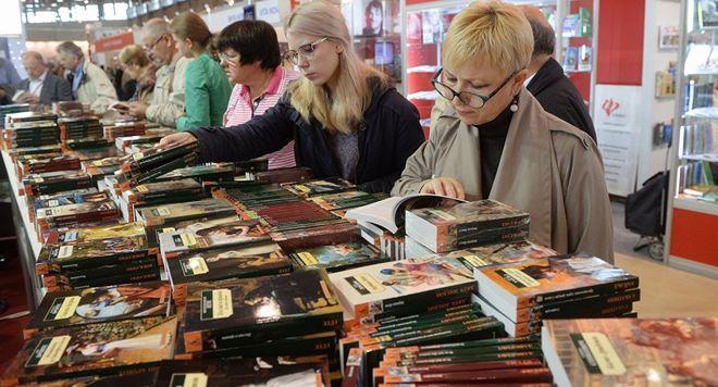 Запрет на российскую литературу ударил по книжным ценам в Украине