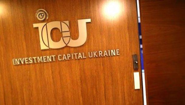 """ICU займется акциями """"Укрнафты"""" и """"Центрэнерго"""""""