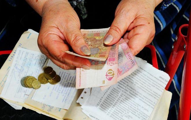 Названы сроки монетизации субсидий в Украине