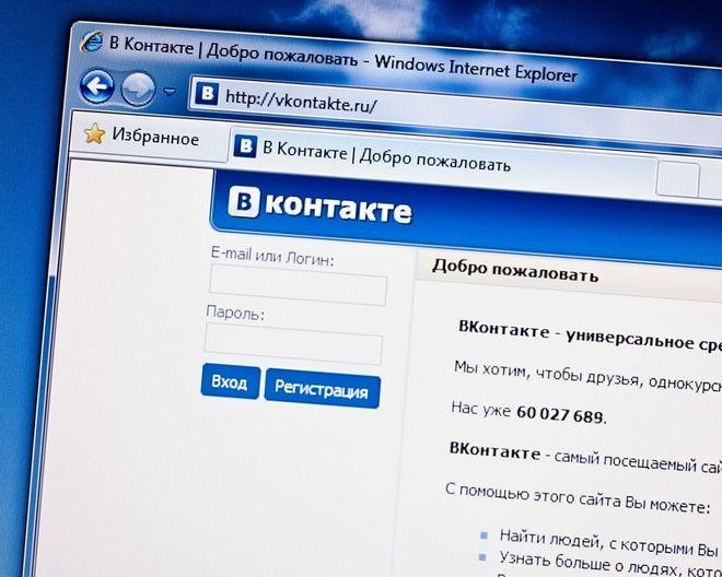 Петиция об отмене блокировки ВКонтакте набрала необходимое количество голосов