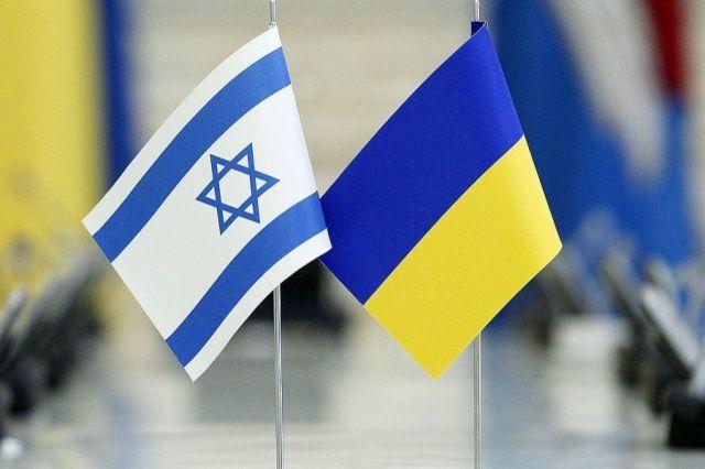 Украина обсудила с Израилем возможность создания ЗСТ