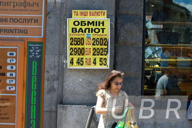 Банкиры: почему курсу доллара не дают упасть ниже психологической отметки