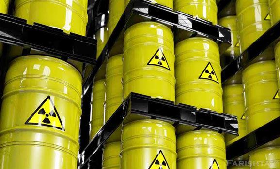 Украина нашла еще одного поставщика ядерного топлива