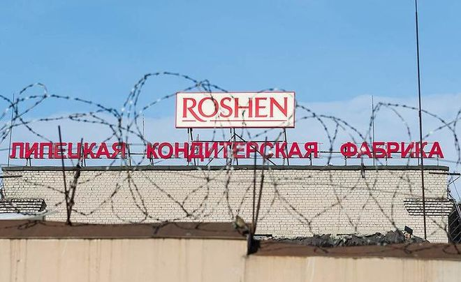 Россия требует от Roshen заплатить налоги почти на $3 млн