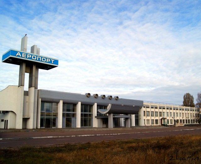 Аэропорт «Черкассы» перед угрозой закрытия
