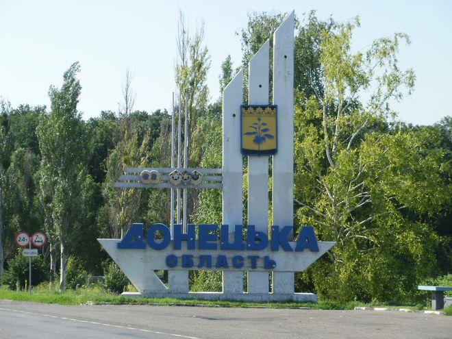 В Донецкой области резко уменьшились перечисления пенсий