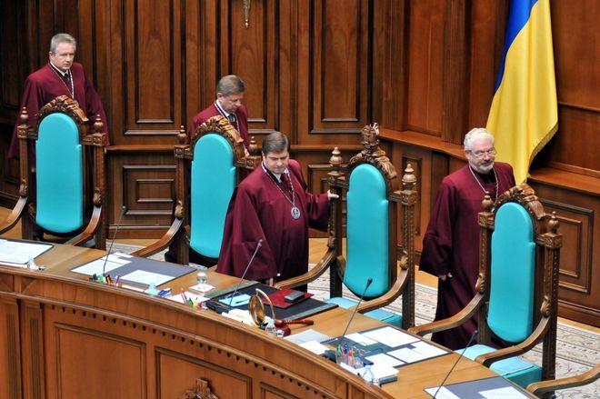 Верховная Рада вновь рассмотрит законопроект о Конституционном суде Украины