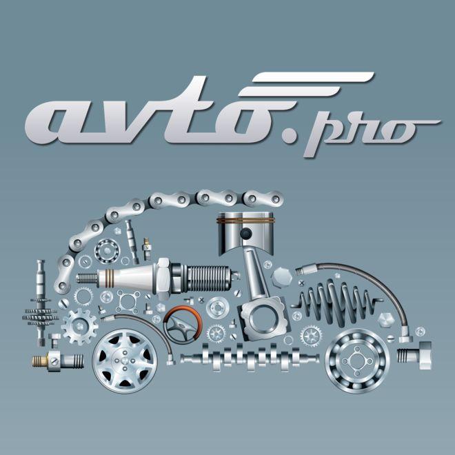 Запуск алгоритма фильтрации неоригинальных автозапчастей на АвтоПро