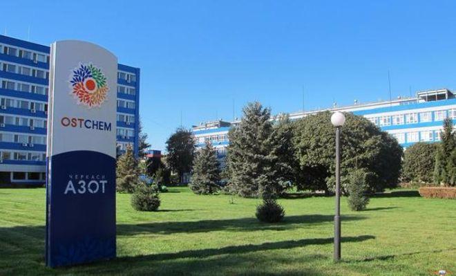 Три завода Фирташа возобновили производство минеральных удобрений