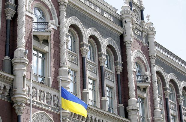 Украинцам выдадут электронные лицензии на инвестиции за границу
