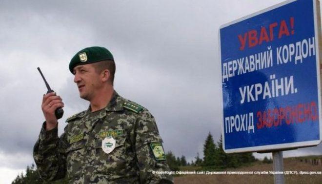 Украинские пограничники развернули на границе российских байкеров