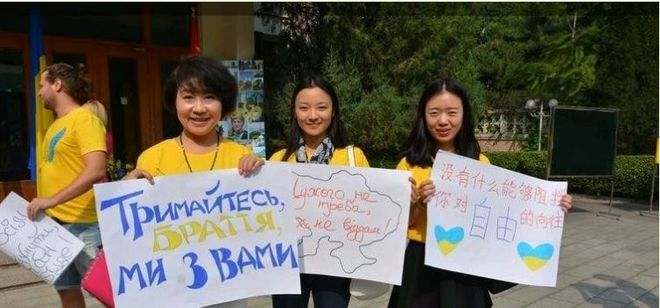 Китайцы могут защитить Украину от России