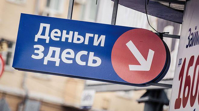 Украинские банки делают ставку на потребкредитование, и заваливают людей деньгами