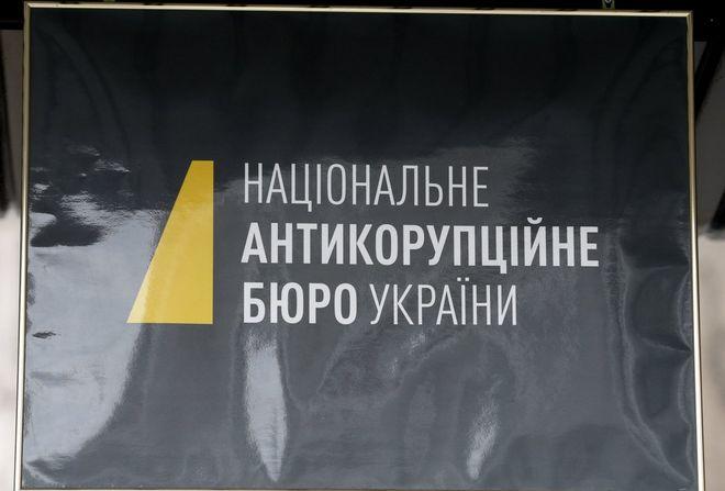 Для антикоррупционного бюро закупили 12 новых иномарок