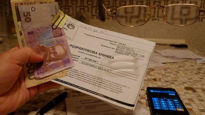 Киевляне задолжали 25% общеукраинского долга за отопление