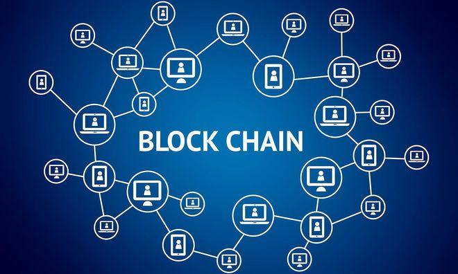 Украина будет хранить госинформацию на Blockchain