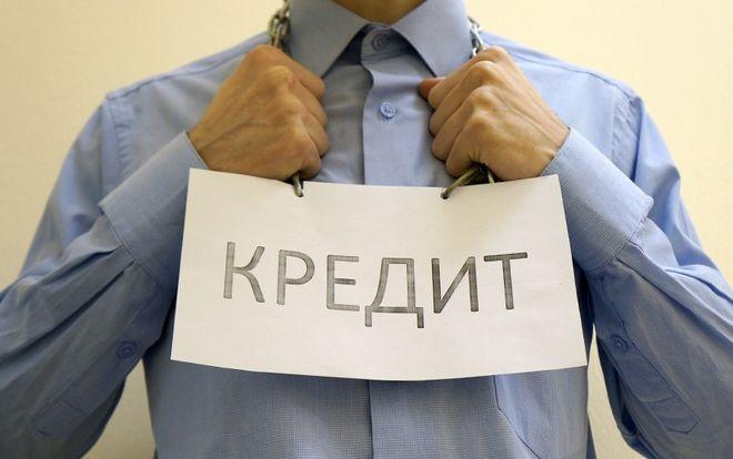 Кредитный передел: украинцам начнут предоставлять займы на новых условиях