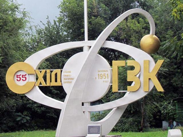 Остановилась крупнейшая урановая шахта Украины