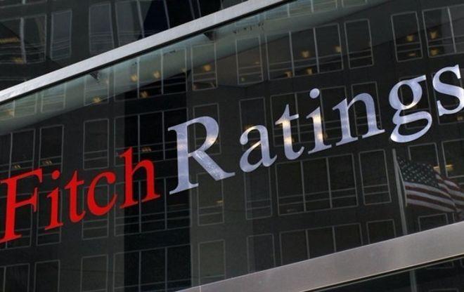 Fitch ждет рекордного роста мировой экономики