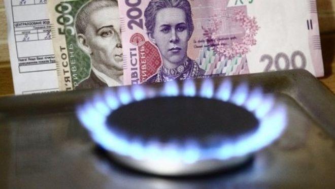 НКРЭКУ озвучила планы по тарифам при распределении газа