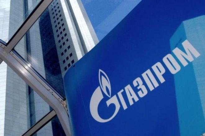 """""""Нафтогаз"""": Стокгольмский арбитраж немного отложит решение по спору с """"Газпромом"""""""