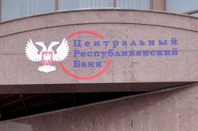 Банк пророссийских боевиков попал под санкции США