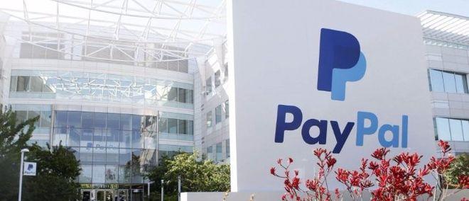 Народные депутаты не пустили PayPal в Украину