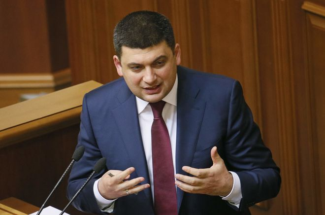 Украина не покупает уголь у России - Гройсман