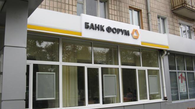 Банки-банкроты «заработали» в Украине более 660 млн грн