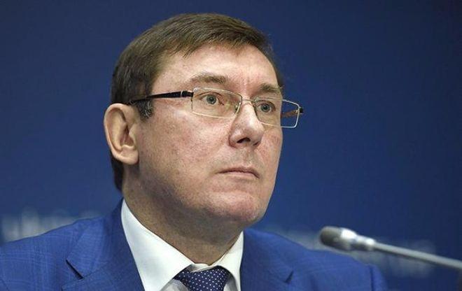 Луценко пообещал больше денег местным прокурорам
