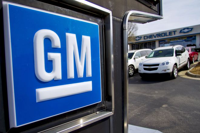 GM ожидает роста расходов в связи с продажей Opel