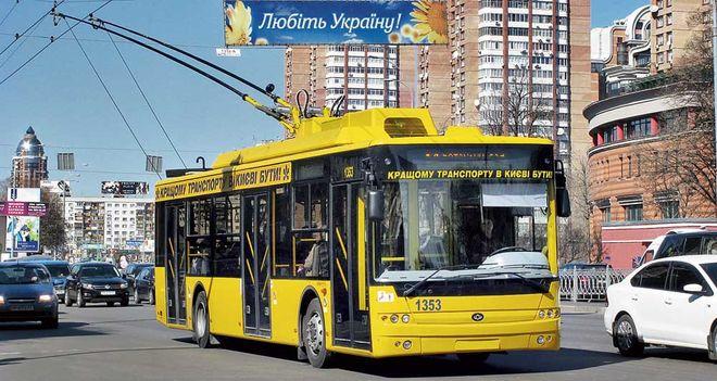 В Киеве ограничат движение одного из троллейбусов