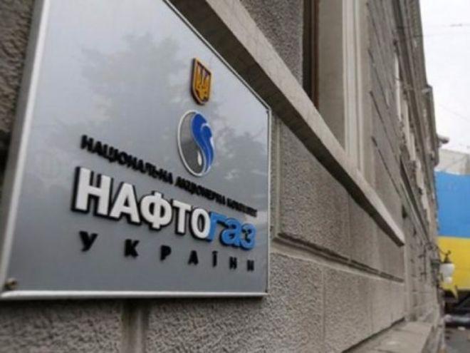 """""""Нафтогаз"""" отвалил в бюджет почти 16 млрд. грн"""