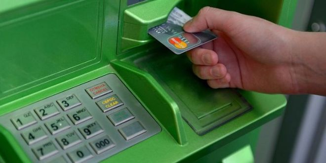 У Приватбанка появился сервис быстрой оплаты коммунальных услуг