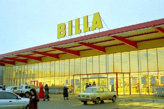 Крупная сеть супермаркетов распродает свои магазины