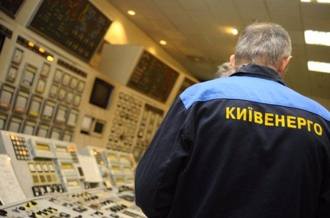 """На """"Киевэнерго"""" напали хакеры"""