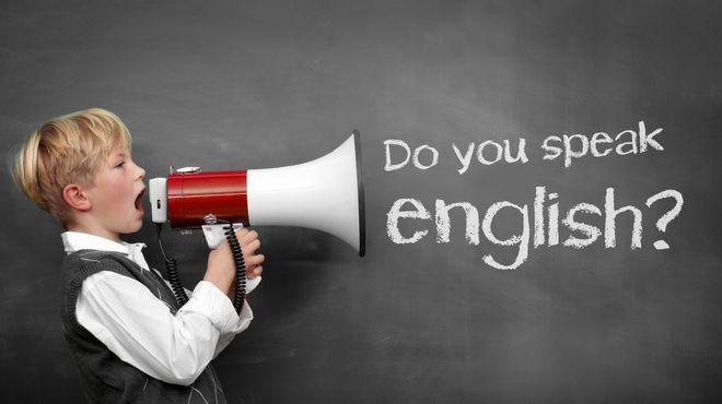 В Украине будут повышать квалификацию учителей иностранных языков