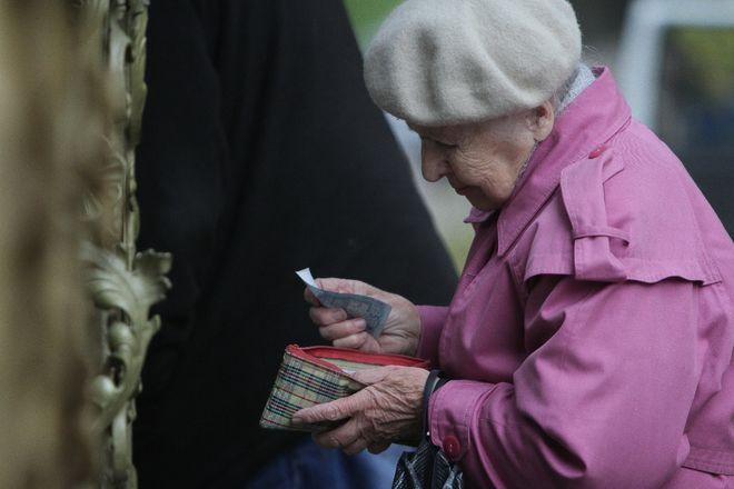 Когда украинцам начнут платить справедливые пенсии