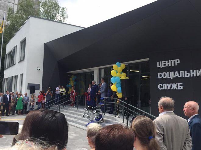 В Киеве открыли первый Прозрачный офис