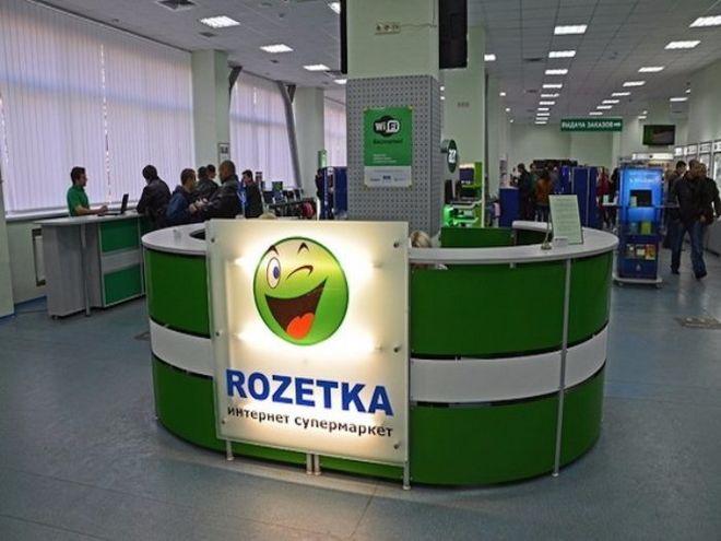 В Интернет-супермаркете Rozetka рассказали о сбоях в результате кибератаки