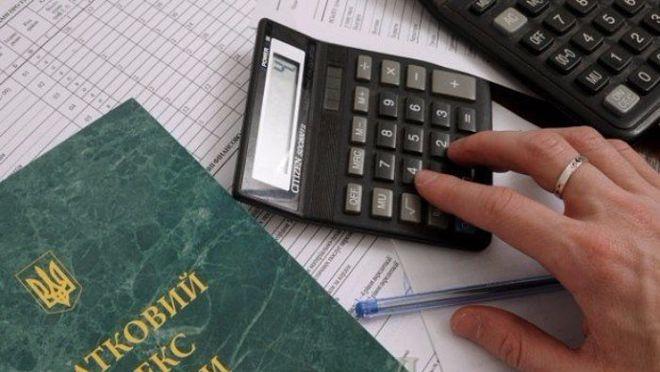 Налоговики будут искать ошибки в документах украинцев за огромные  Налоговики будут искать ошибки в документах украинцев за огромные деньги