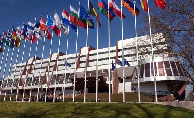 Россия приостановила уплату взноса в Совет Европы