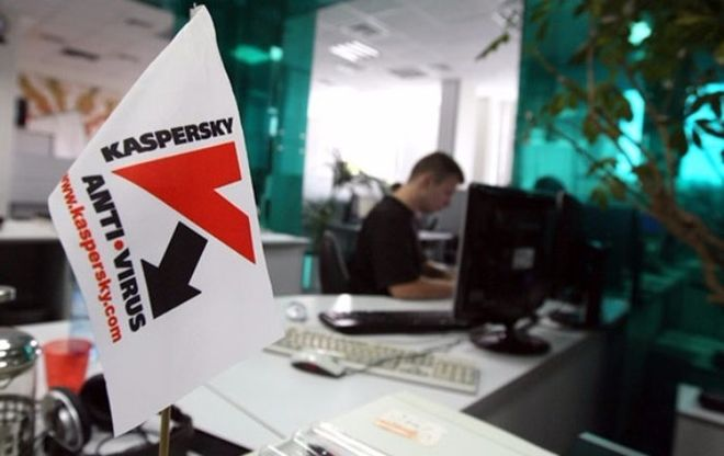 Хакеры запустили вирус Petya не с целью наживы - Лаборатория Касперского