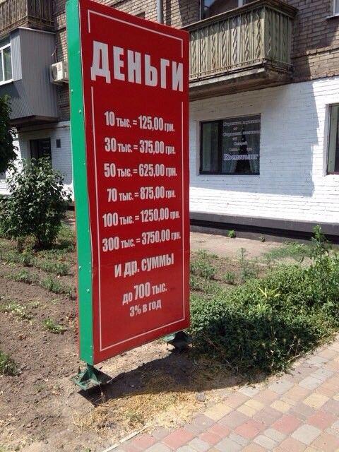 Многомиллионная финансовая пирамида: мошенники обманули 30 тыс. украинцев из 12 городов